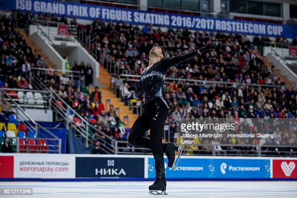 Chafik Besseghier of France competes during Men's Free Skating on day two of the Rostelecom Cup ISU Grand Prix of Figure Skating at Megasport Ice...