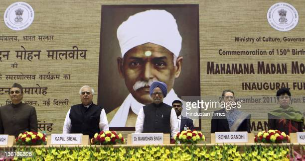 Chairman Chancellor Banaras Hindu University Dr Karan Singh Human Resource Development Minister Kapil Sibal Prime Minister Manmohan Singh with NAC...