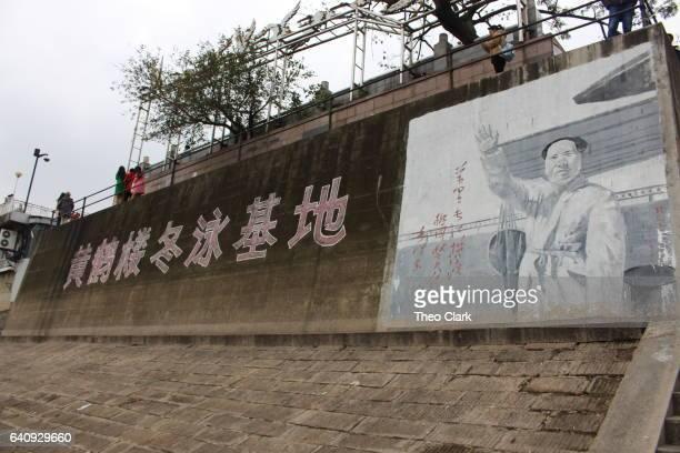 Chairman Mao mural at Yangtze River at Wuhan