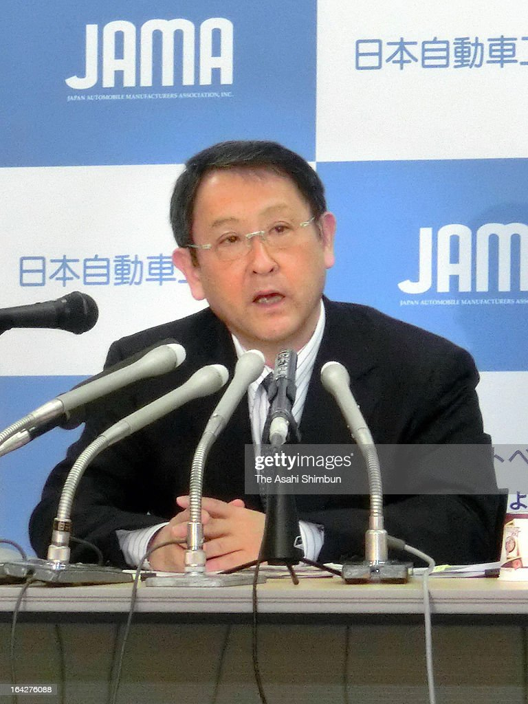 Chairman of the Japan Automobile Manufacturers Association, <a gi-track='captionPersonalityLinkClicked' href=/galleries/search?phrase=Akio+Toyoda&family=editorial&specificpeople=2334399 ng-click='$event.stopPropagation()'>Akio Toyoda</a> (CEO of Toyota Motors), announces that the association 'welcomes' the Japanese government's decision to join the Trans-Pacific Strategic Economic Partnership at a press conference on March 22, 2013 in Tokyo, Japan.