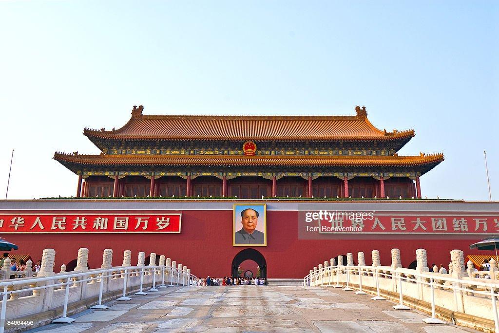 chairmen Mao portrait in Tiananmen Square : Stock Photo
