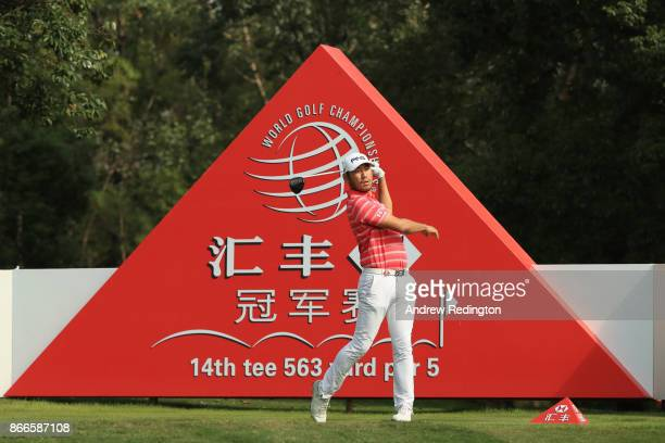 Chan Kim of the United States plays his shot from the 14th tee during the first round of the WGC HSBC Champions at Sheshan International Golf Club on...