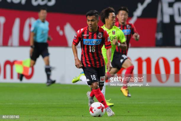 Chanathip Songkrasin of Consadole Sappporo in action during the JLeague J1 match between Consadole Sapporo and Urawa Red Diamonds at Sapporo Dome on...
