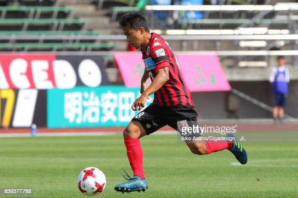 Chanathip Songkrasin of Consadole Sappporo in action during the JLeague J1 match between Consadole Sapporo and Vegalta Sendai at Sapporo Atsubetsu...
