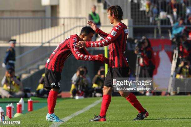Chanathip Songkrasin of Consadole Sappporo in brought in for Shingo Hyodo of Consadole Sapporo during the JLeague J1 match between Consadole Sapporo...
