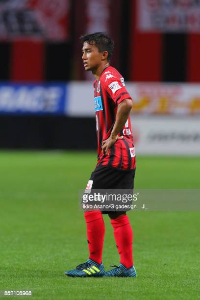 Chanathip Songkrasin of Consadole Sappporo show dejection after 22 draw in the JLeague J1 match between Consadole Sapporo and Albirex Niigata at...