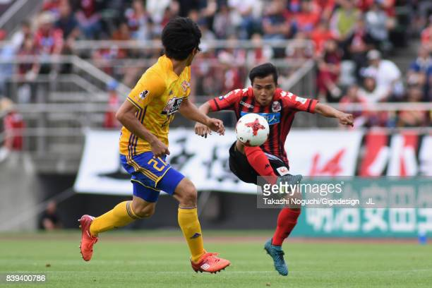 Chanathip Songkrasin of Consadole Sappporo takes on Kazuki Oiwa of Vegalta Sendai during the JLeague J1 match between Consadole Sapporo and Vegalta...