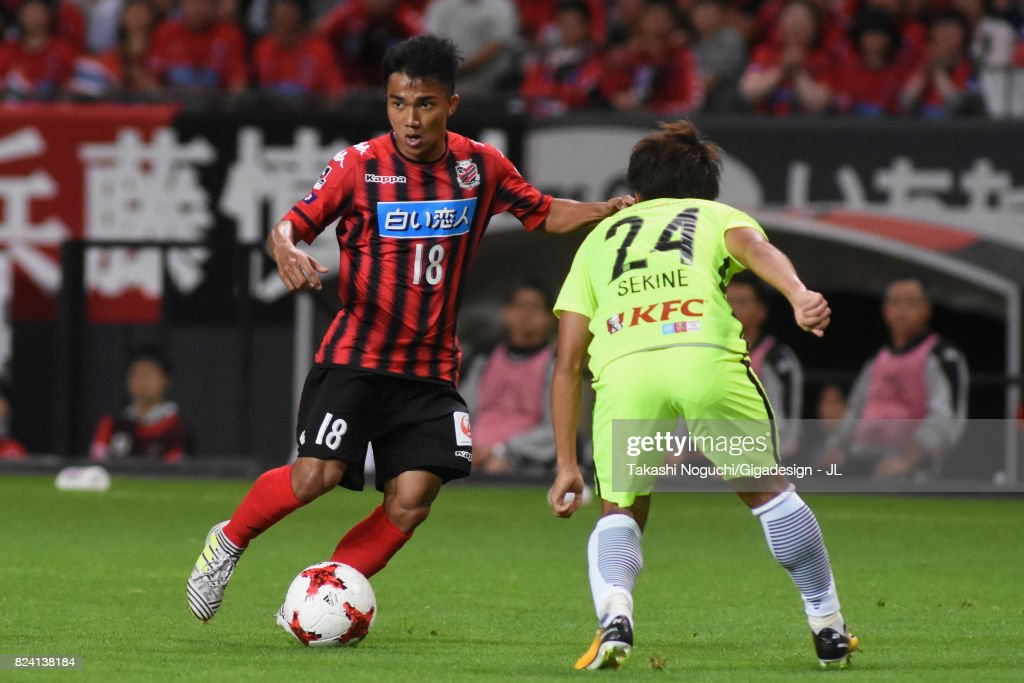 http://media.gettyimages.com/photos/chanathip-songkrasin-of-consadole-sappporo-takes-on-takahiro-sekine-picture-id824138184