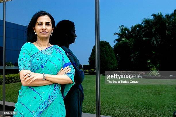 Chanda Kochhar Executive Director ICICI Bank Limited poses outside the ICICI Bank in Mumbai India potrait