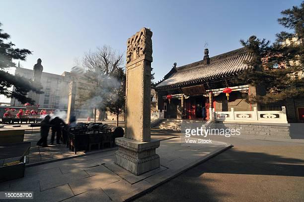'Changchun,Jilin,China'