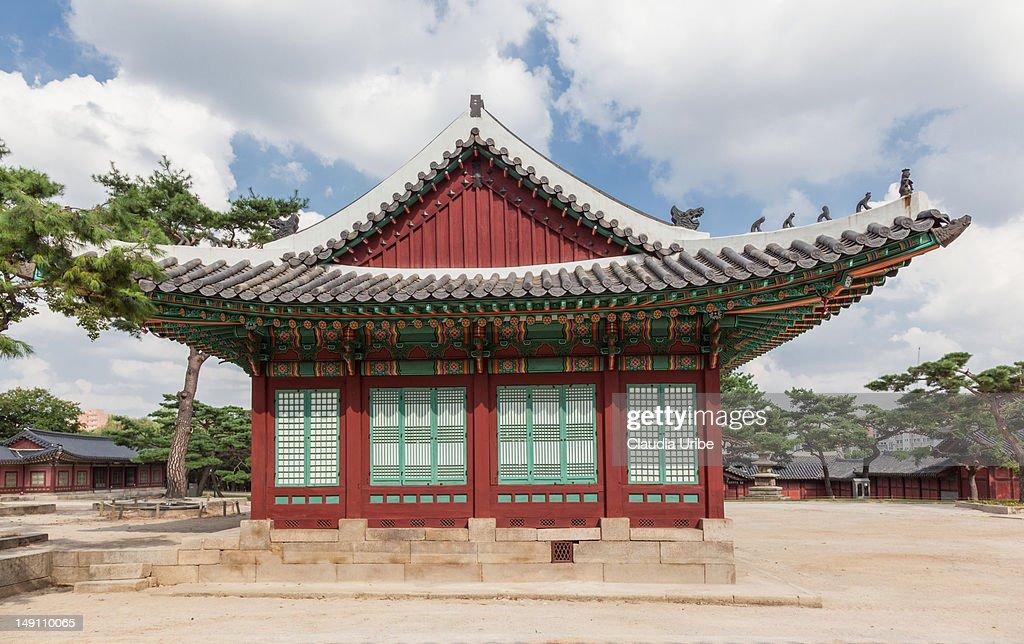 Changdeokgung Palace, Seoul, South Korea : Stock Photo
