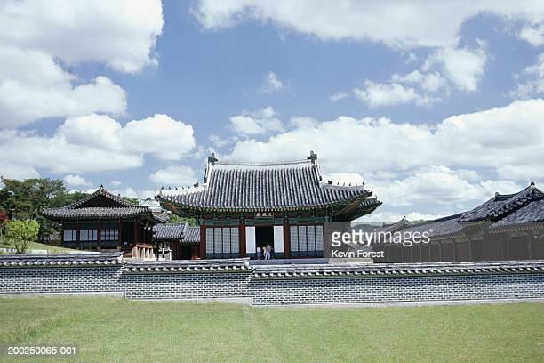 Changgyonggung Palace, Seoul, South Korea