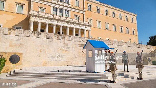 Changing the honor guard in front Parliament of Athens