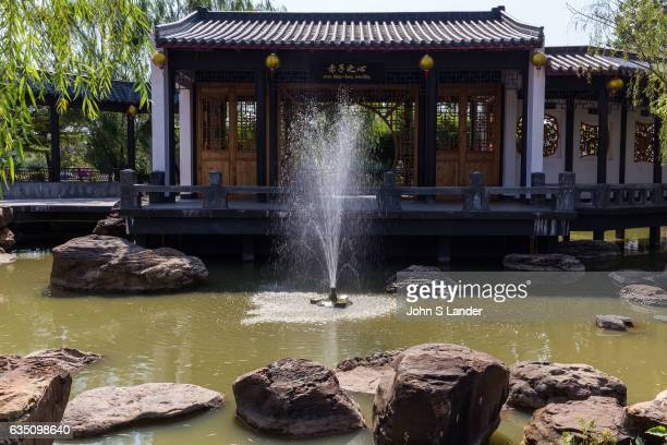 Chao PuYa Chinese Spirit Shrine and Lake is adjacent to the ThaiChinese Cultural Centre together they form the focal point of Chaloem Phrakiat Park...