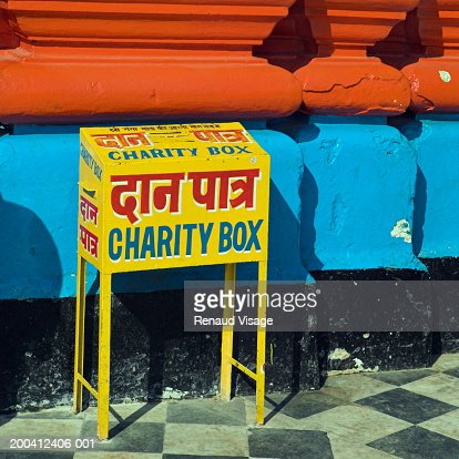 Charity box in the sacred bathing area : Stock Photo
