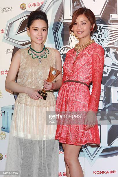 Charlene Choi and Gillian Chung of Twins attend the 16th Chinese Music Awards at the Venetian Macau Resort Hotel on April 13 2012 in Macau Macao