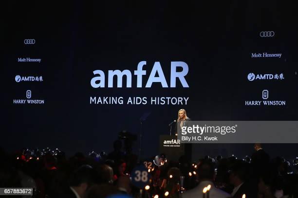 Charlize Theron speaks during the amfAR Hong Kong Gala 2017 at Shaw Studios on March 25 2017 in Hong Kong Hong Kong