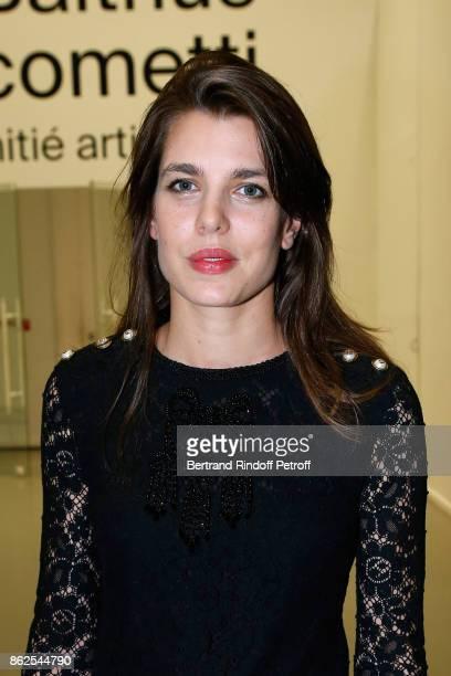 Charlotte Casiraghi attends the 'Societe des Amis du Musee d'Art Moderne de la Ville de Paris' Dinner on October 17 2017 in Paris France
