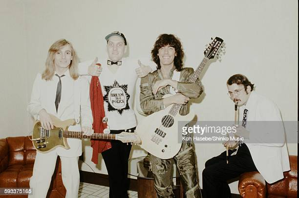 Cheap Trick live at Nippon Budokan Tokyo March 16 1979