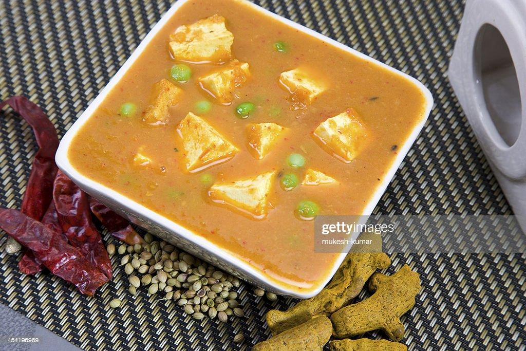 Cheese Cooked with Peas : Stock Photo