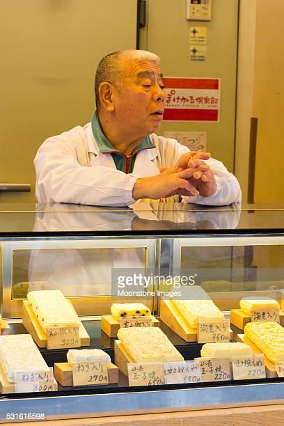 Magasin de fromage au marché de Tsukiji de Tokyo