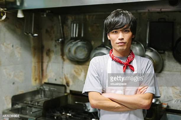 Chef's Portrait