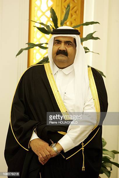 Cheikh Hamad Bin Khalifa Al Thani in Doha Qatar on January 14th 2008