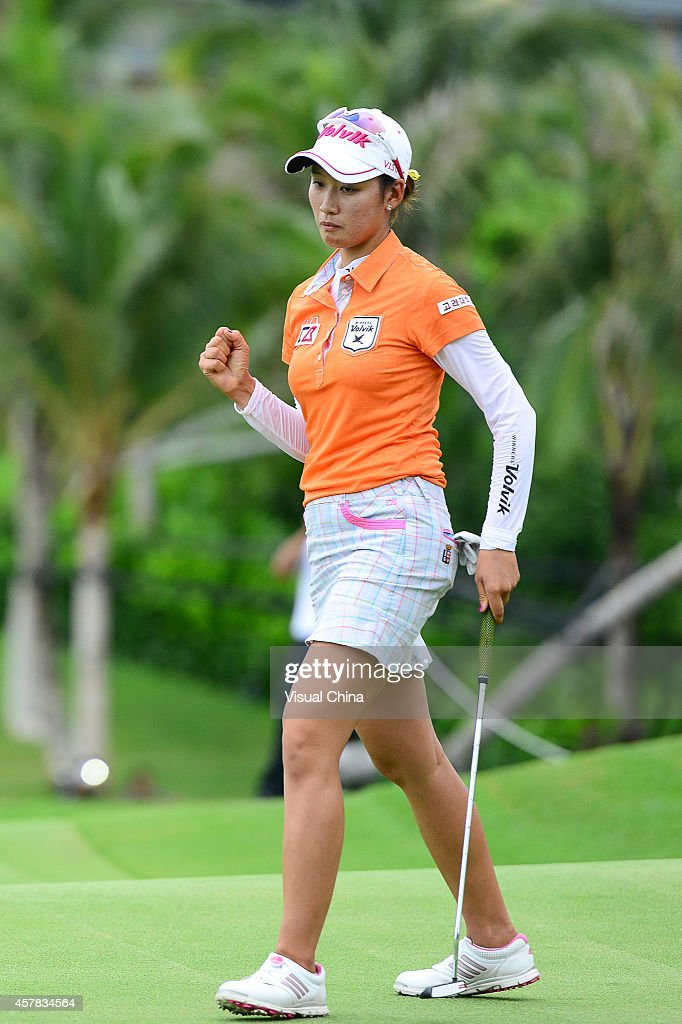 Chella Choi of South Korea reacts during day three of the 2014 Blue Bay LPGA at Jian Lake Blue Bay Golf Course on October 25, 2014 in Hainan Island, China.