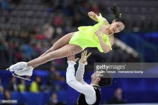 Chelsea Liu and Brian Johnson of the USA compete in the Junior Pairs Free Skating during the 3rd day of the World Junior Figure Skating Championships...