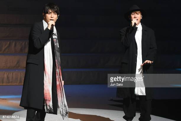 Chemistry performs onstage during the Miss International Beauty Pageant 2017 at the Tokyo Dome City Hall on November 14 2017 in Tokyo Japan