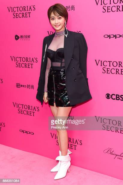 Chen Bing attends 2017 Victoria's Secret Fashion Show In Shanghai Pink Carpet Arrivals at MercedesBenz Arena on November 20 2017 in Shanghai China