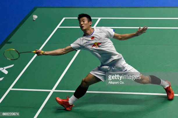 Chen Long of China plays a return shot to his compatriot Huang Yuxiang in the men's singles during round two of the 2017 World BWF Super Series...