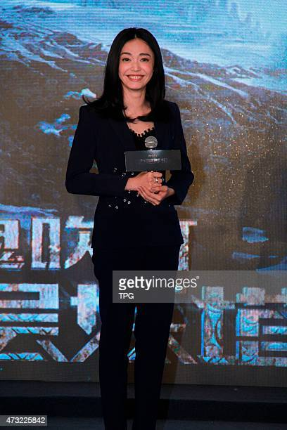 Chen Yao attends the press conference of 'disrupt furtively' on 12th May 2015 in Shanghai China