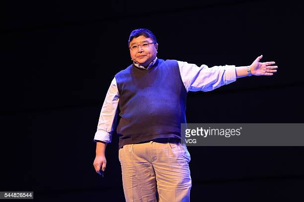 Chen Yixiu HTC Director of User Experience Research delivers a speech during the International Conference of Experience Design 2016 on July 1 2016 in...