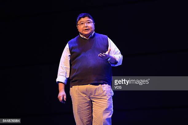 Chen Yixiu HTC Director of User Experience Research delivers a speech during he International Conference of Experience Design 2016 on July 1 2016 in...