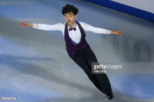 Chen Yudong of China performs during exhibition program of Audi Cup of China ISU Grand Prix of Figure Skating 2017 at Beijing Capital Gymnasium on...