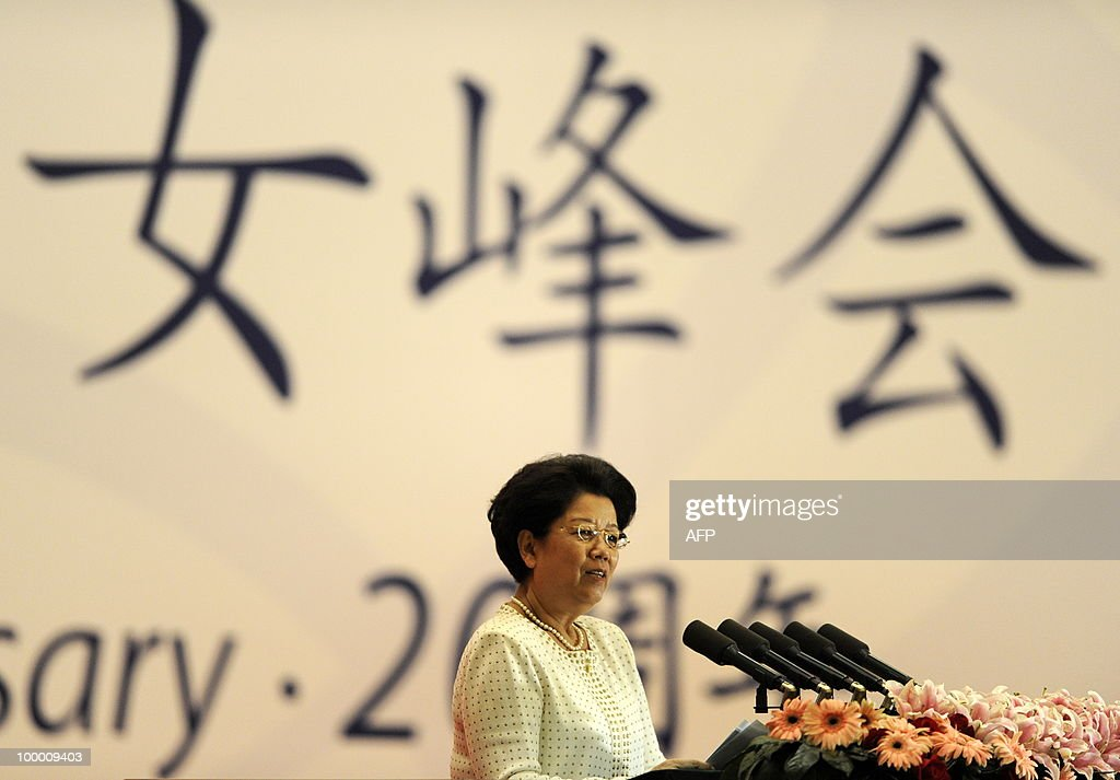 Chen Zili, vice chair of Standing Committee of National People's Congress and chair of All-China Women's Federation, delivers a speech during the opening ceremony of the 20th Global Summit of Women at the Great Hall of the People in Beijing on May 20, 2010. More than 1,000 women delegates from 80 countries participate in the Global Summit of Women in China's capital from May 20-22, 2010. AFP PHOTO/LIU Jin