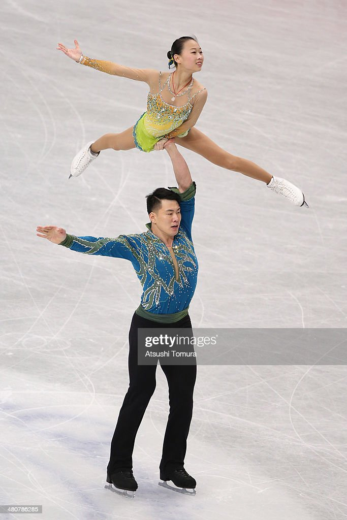 Cheng Peng and Hao Zhang of China compete in the Pairs Free Program during ISU World Figure Skating Championships at Saitama Super Arena on March 27, 2014 in Saitama, Japan.