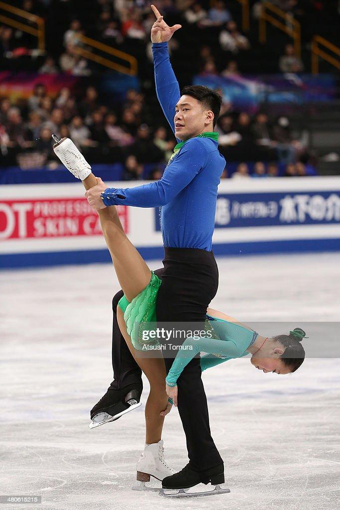 Cheng Peng and Hao Zhang of China compete in the Pairs short program during ISU World Figure Skating Championships at Saitama Super Arena on March 26, 2014 in Saitama, Japan.