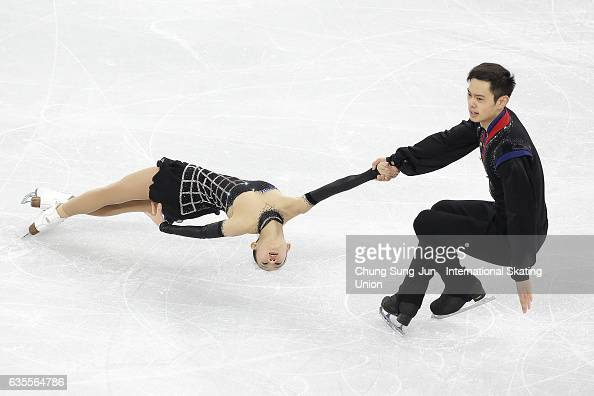 Cheng Peng and Yang Jin of China compete in the Pairs Short during ISU Four Continents Figure Skating Championships Gangneung Test Event For...