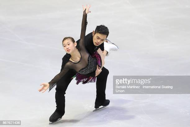 Cheng Peng and Yang Jin of China perform in the pairs free skating during the ISU Grand Prix of Figure Skating at Brandt Centre on October 28 2017 in...