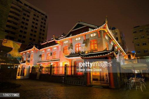 Chengdu Chunxi Road Mall