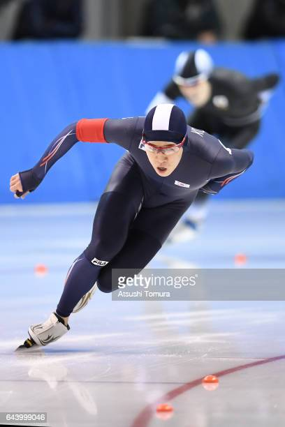CheolMin Kim of South Korea competes in the speed skating mens 1500m on the day six of the 2017 Sapporo Asian Winter Games at Obihiro forest speed...
