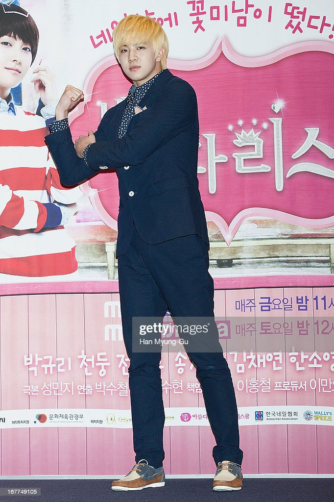 Cheon Dung of South Korean boy band MBLAQ attends the MBC QueeN drama 'Nail Shop Paris' Press Conferencce at IFC Mall CGV on April 26, 2013 in Seoul, South Korea. The drama will open on May 03 in South Korea.