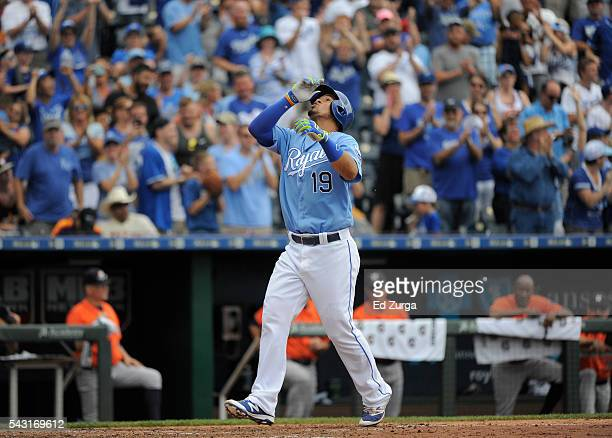 Cheslor Cuthbert of the Kansas City Royals celebrates his tworun home run in the seventh inning against the Houston Astros at Kauffman Stadium on...