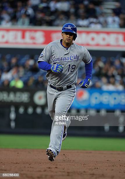 Cheslor Cuthbert of the Kansas City Royals rouds the bases after hitting a two run home run against the New York Yankees in the second inning during...