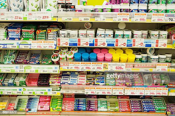 Chewing gum on a supermarket shelf