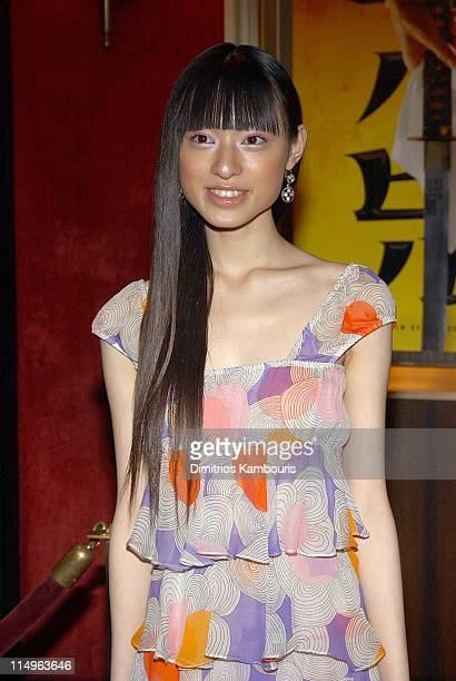 Chiaki Kuriyama during 'Kill Bill Volume 1' New York City Premiere Inside Arrivals at Ziegfeld Theatre in New York City New York United States