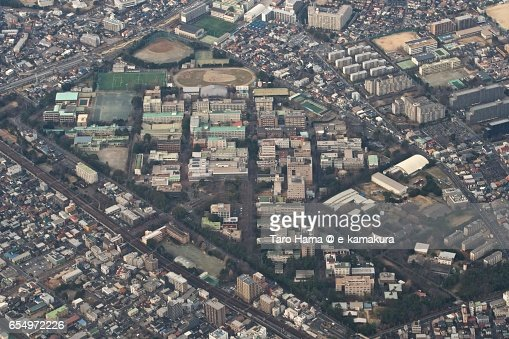 Chiba University Yayoi main campus aerial view from airplane : ストックフォト