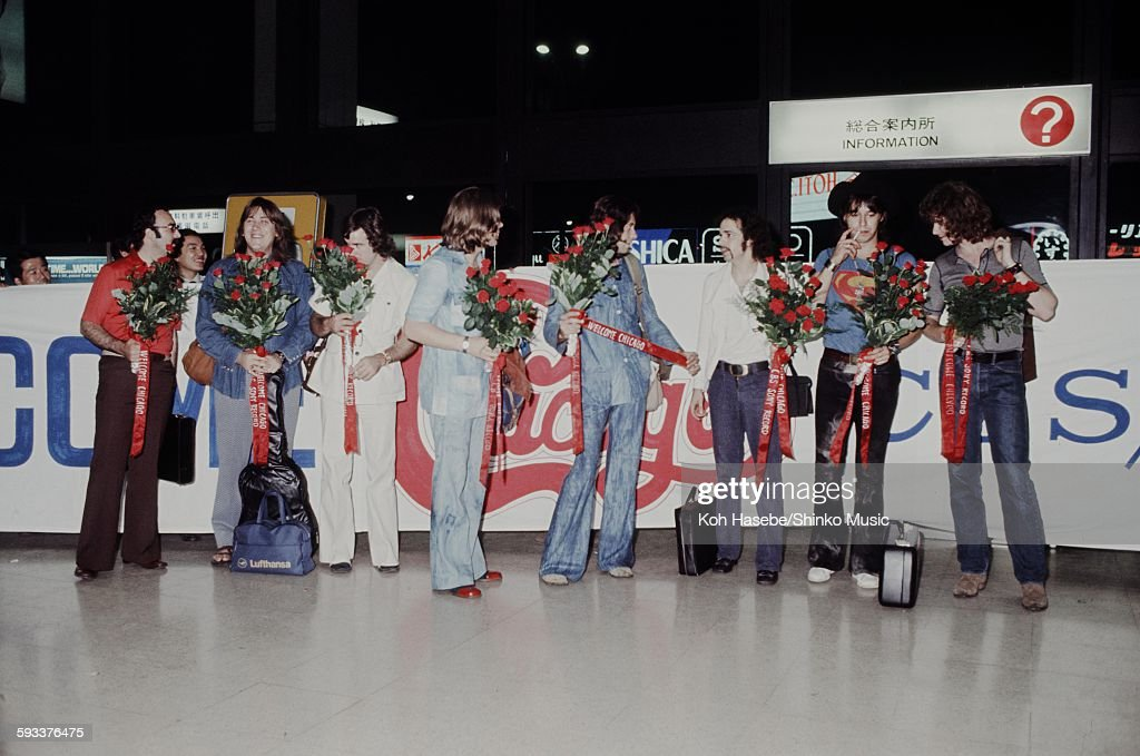 Chicago at airport with welcome banner, Tokyo, June, 1971.